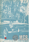 MGB-Tourer-GT-74-75-Owners-Manual.png